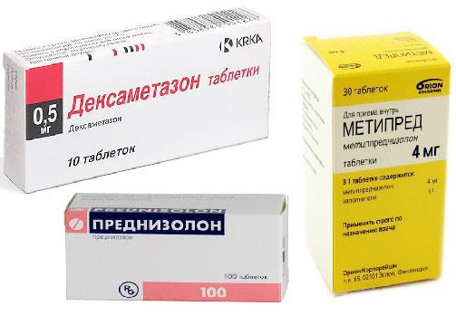 Глюкокортикостероиды gjrfpfybz как правильно принимать кленбутерол в таблетках