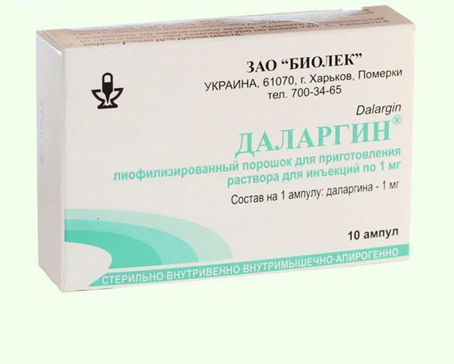 Лекарство от панкреатита в ампулах