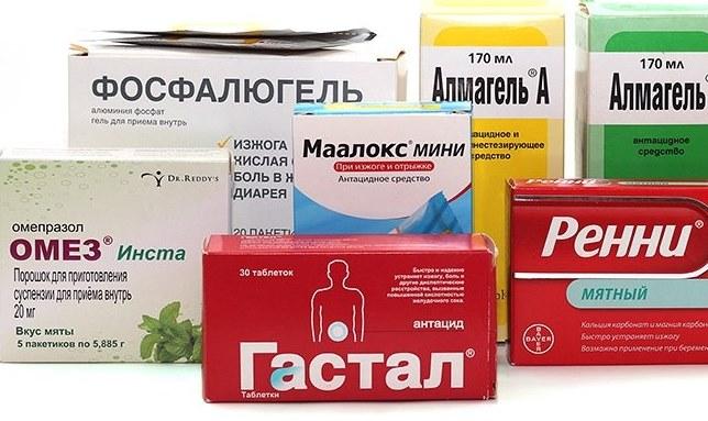 Анальгин и папаверин в жидком виде сильно влияют на желудок