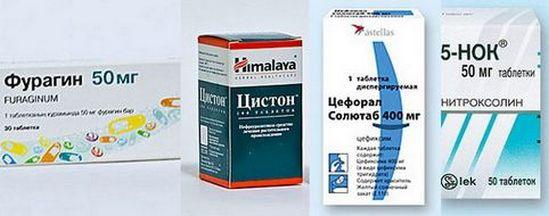 От мочеиспускания у мужчин таблетки 24