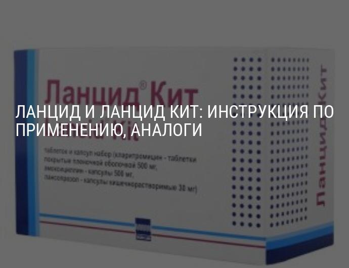 Про Helicobacter pylori Первая а Биохакинга