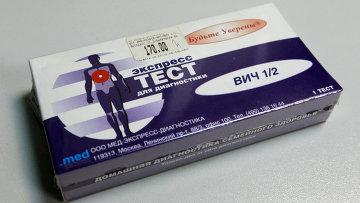 Тесты на ВИЧ