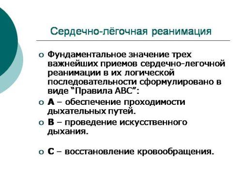 Алгоритм ABC