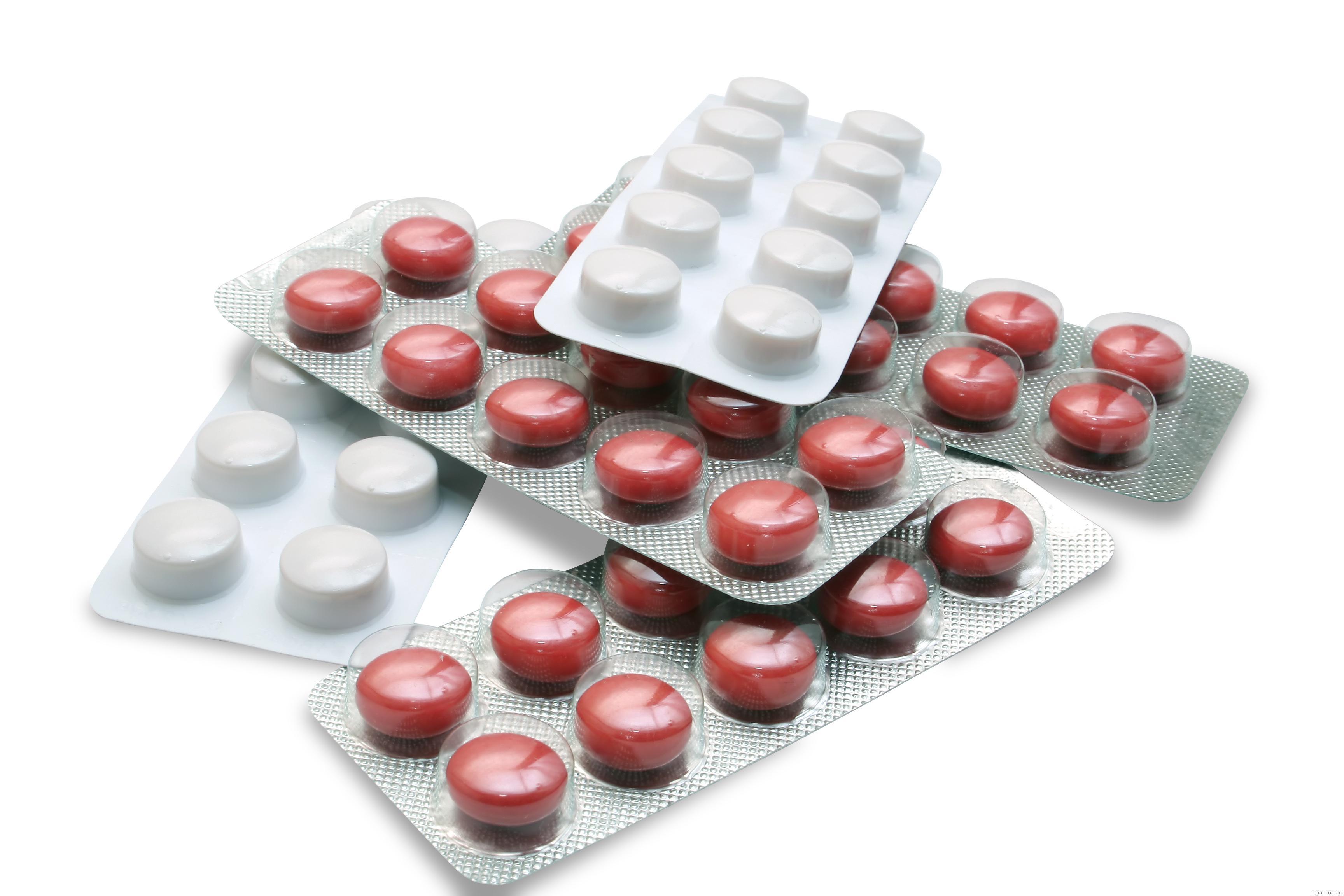 таблетки(1)