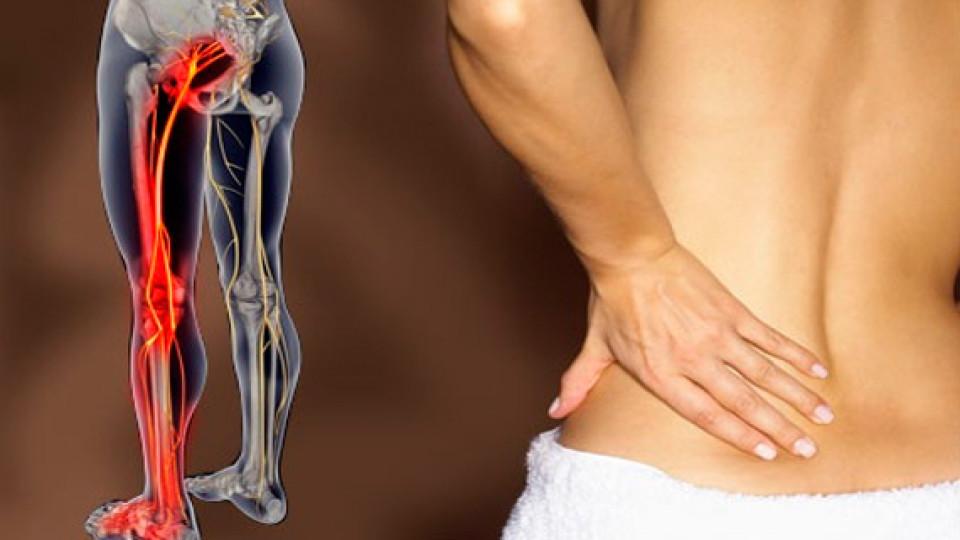 Симптомы воспаления седалищного нерва