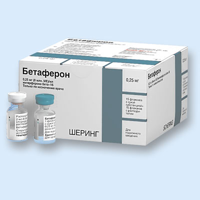 betaferon-3