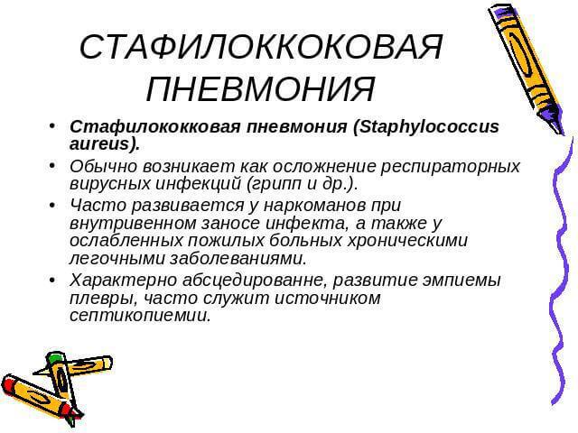 stafilokok