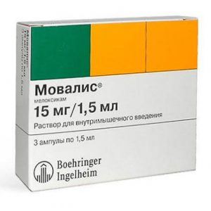 Нестероидные противовоспалительные средства для суставов
