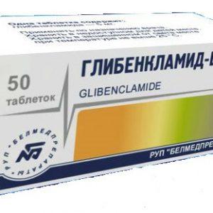 glibenclamide_belmed