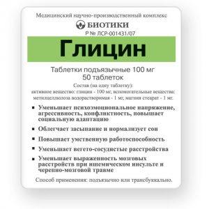 glycinea