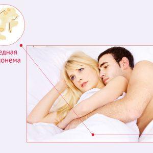 Kak-zarazhayutsya-sifilisom